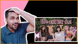 BLACKPINK - HOW YOU LIKE THAT DANCE COVER BY PINK PANDA FROM INDONESIA | Dreamers vlog reaction