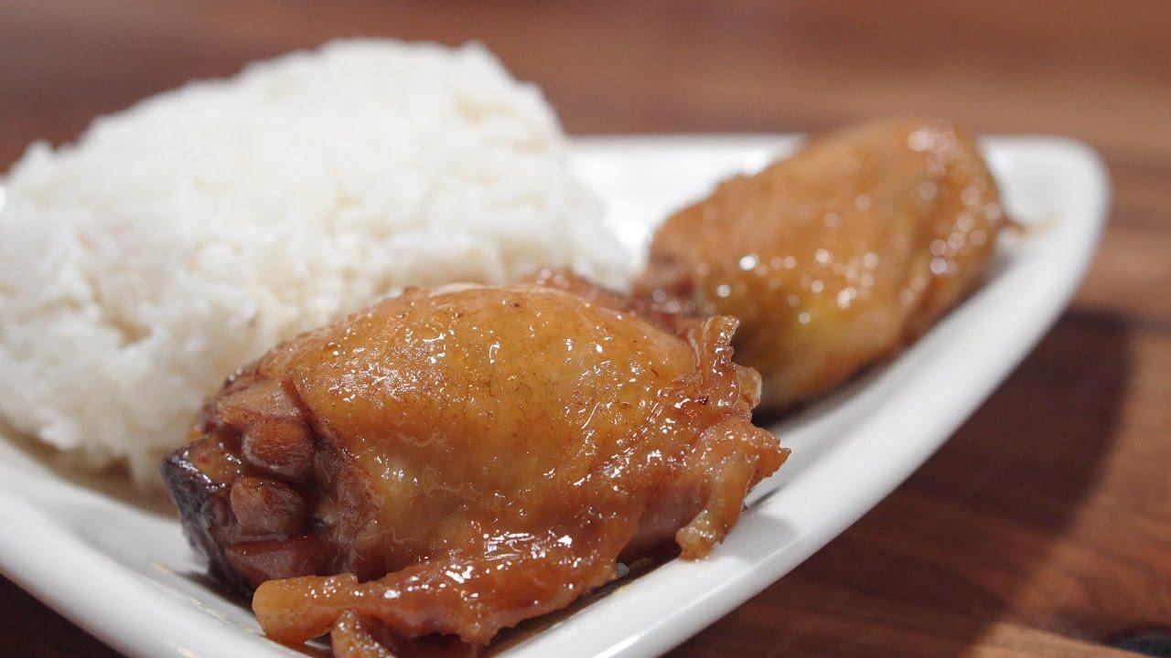 Shoyu chicken recipe polynesian cultural center youtube shoyu chicken recipe polynesian cultural center forumfinder Image collections