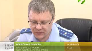 видео Виновник ДТП иностранец: подробная инструкция