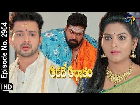 Aadade Aadharam | 14th January 2019   | Full Episode No 2964 | ETV Telugu