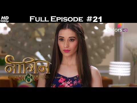 Naagin 3 - 12th August 2018 - नागिन 3 - Full Episode