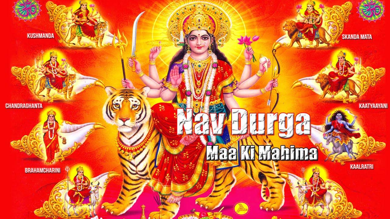 Nav Maa Durga Ki Mahima Spiritual Melody Bhajan Non Stop Youtube