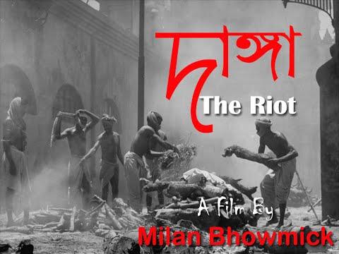 Image result for 1946 the calcutta killing film