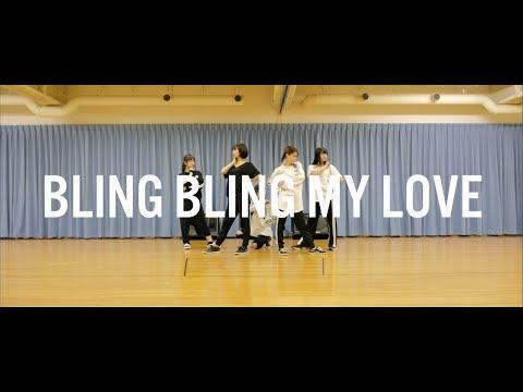 フェアリーズ / BLING BLING MY LOVE~Dance-Rehearsal Ver.~