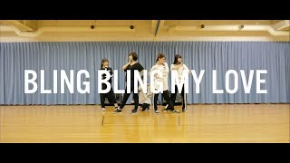 フェアリーズ - BLING BLING MY LOVE