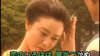 舟木一夫 (カラオケDVD/本人歌唱) (P)キープ株式会社.