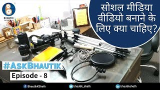 How do I create my Social Media Videos | Ask Bhautik Episode 8 (Hindi)