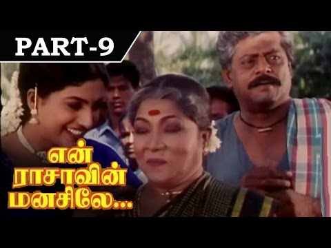 Full Tamil Movie - En Aasai Rasave (1998) - Movie in Part 9 / 15 - Sivaji Ganesan, Murali, Raadhika