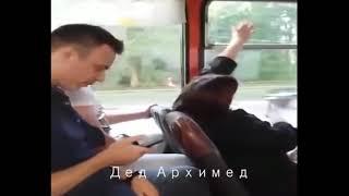 Троллейбусный вальс  Дед Архимед