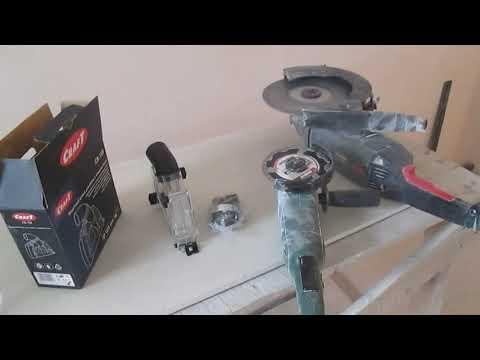 Новый и классный кожух  для отвода пыли для УШМ Kraft  CR-125