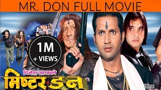 "Dinesh Thapa's New Nepali Movie - ""Mr Don"" 
