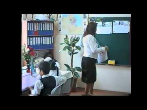 Aciq ders Oxu Gence seh  30 № 3 cu sinif Irade Abdullayeva
