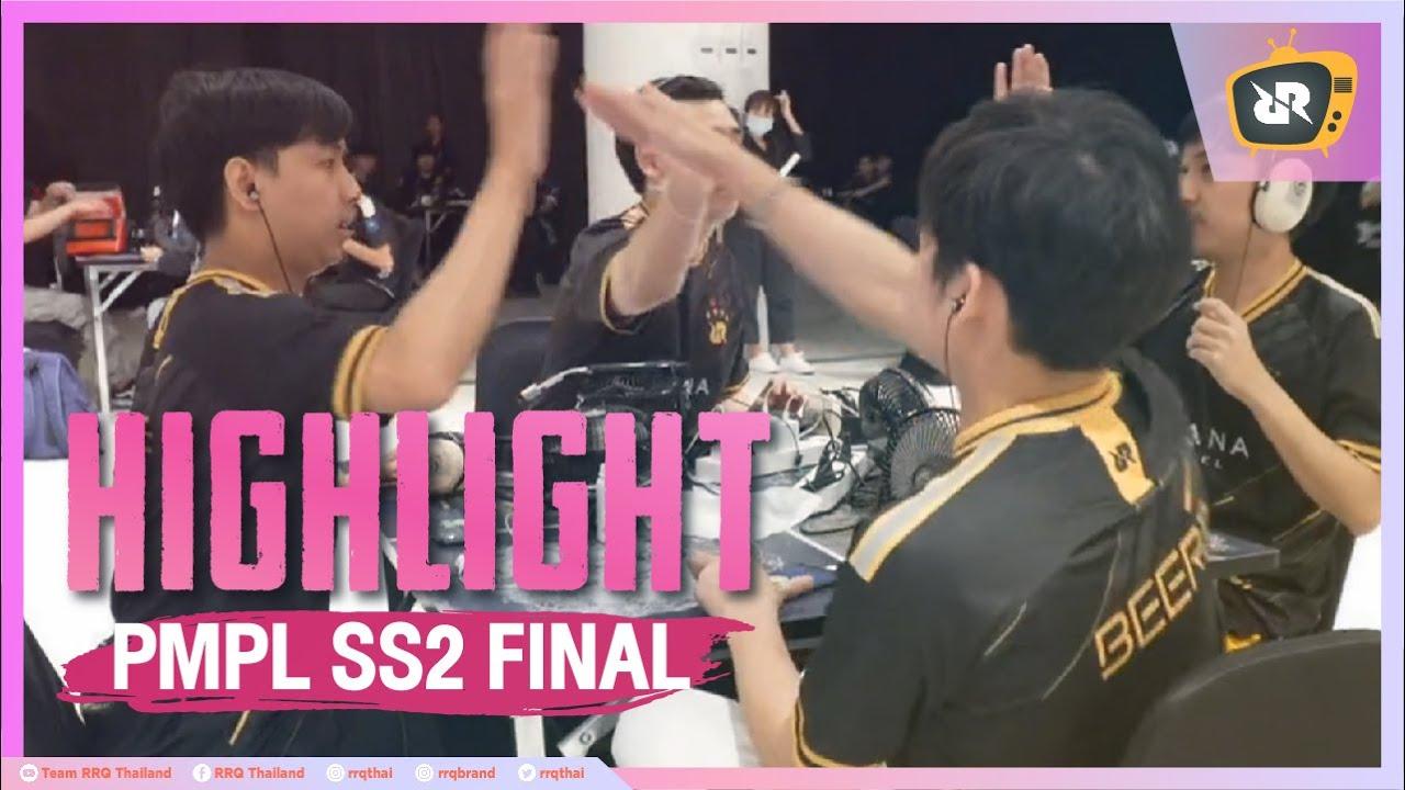 Highlight PMPL SS2 FINAL วันเดียวทำไปได้ 95 คะแนน คว้าตั๋ว SEA FINALS ไปเล้ย!! | RRQ Athena
