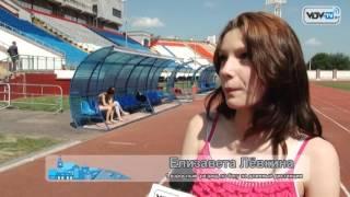 Лёгкая атлетика(Лёгкая атлетика http://vdv-tv.by/index.php?razdel=2&video=523 Прошли Олимпийские дни молодёжи по лёгкой атлетике..., 2013-06-11T07:16:19.000Z)
