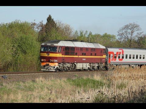 ТЭП70 0509 с 23-вагонным пассажирским поездом № 85 Москва - Климов.