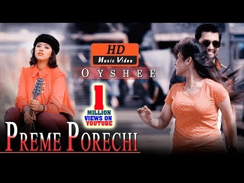 Preme Porechi By  Oyshee | HD Music Video | Imran Mahmudul