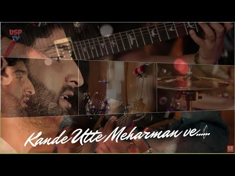 Kande Utte Meharman | Punjabi Folk Song | Tragic Love Songs | Souls Reign Band | USP TV