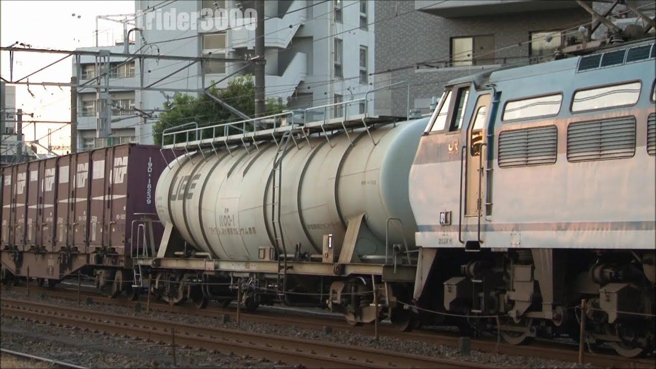 JR貨物 EF66 132号機(タキ1100-1...
