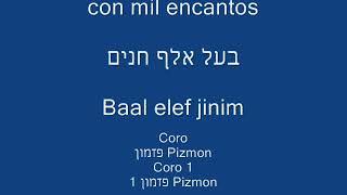 Esteman - Caótica Belleza ft. Natalia Lafourcade | Hebreo | יופי כאוטי | מתורגם לעברית