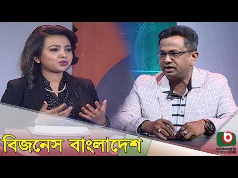 Talk Show | Business Bangladesh | EP- 82 | Urban To Village Business