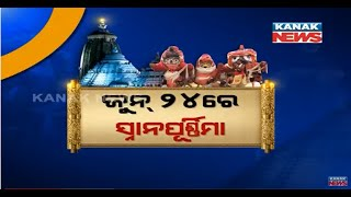 Puri: All You Need To Know About 'Snana Purnima'
