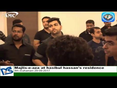Majlis-e Aza Namaz-e Juma  7th Muharram 2017 @ Zain Group Residence  Bangkok