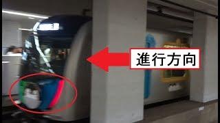 テールライトも点灯して豊洲駅に入線してくる西武S-TRAIN40000系の回送列車