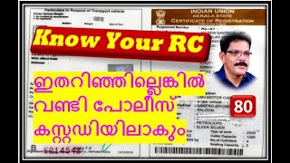 Know Your Vehicle RC-Registration Certificate
