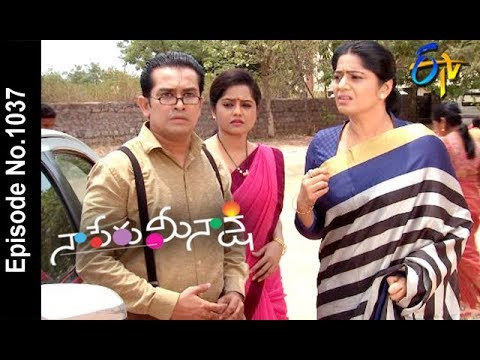 Naa Peru Meenakshi | 18th May 2018 | Full Episode No 1037| ETV Telugu