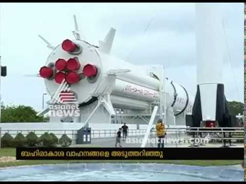 Asianet News Space salute team Visits Kennedy Space Center