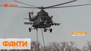 Украина подняла ударные вертолеты - учения десантников на Приазовье