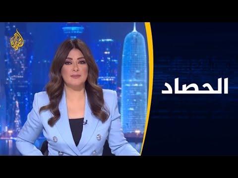 الحصاد - اتفاق الرياض.. من يعرقل التنفيذ؟  - نشر قبل 2 ساعة