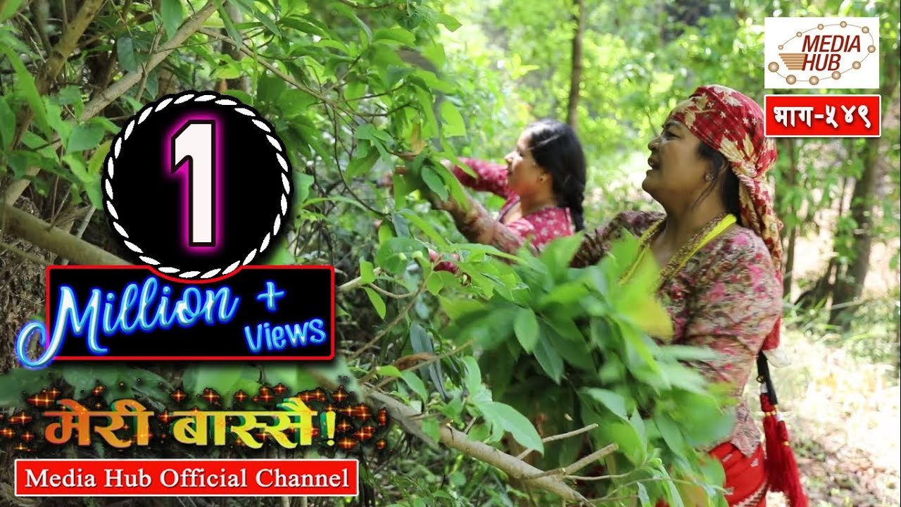 Meri Bassai Episode-549, May-8-2018, By Media Hub Official Channel