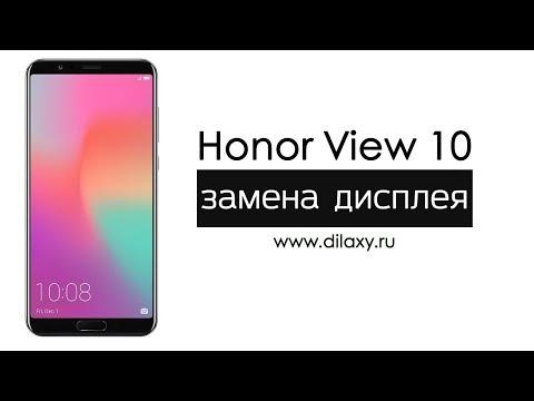 Замена дисплея Honor View 10 | Как разобрать Хонор Вью 10