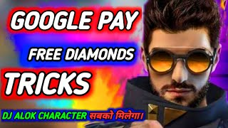 HOW TO GET FREE DIAMOND IN FREE FIRE | FREE ALOK CHARACTER IN FREE FIRE