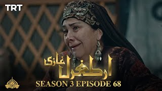 Ertugrul Ghazi Urdu | Episode 68| Season 3