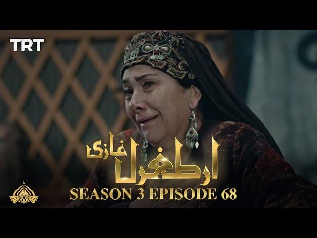 Ertugrul Ghazi Urdu | Episode 68| Season 3