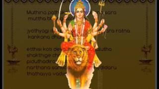 Uma kathyayini gowri, lord parvati devi song