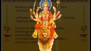 Video Uma kathyayini gowri, lord parvati devi song download MP3, 3GP, MP4, WEBM, AVI, FLV Oktober 2018