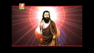 Har Har Gaunda Hai || Top New Punjabi Devotional Song || Guru Ravidas Ji