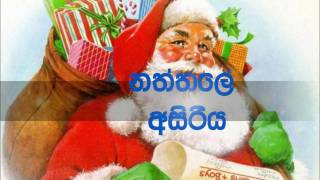New Sinhala Christmas Song 2010 Beta 1 not an ly released Christmas Medley.mp3