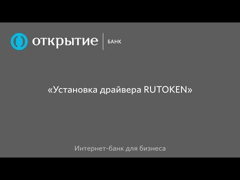 Банк «Открытие» (@otkritie)