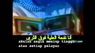 [4.13 MB] MAN ANA-SIAPAKAH AKU (arabic and malay lirics)