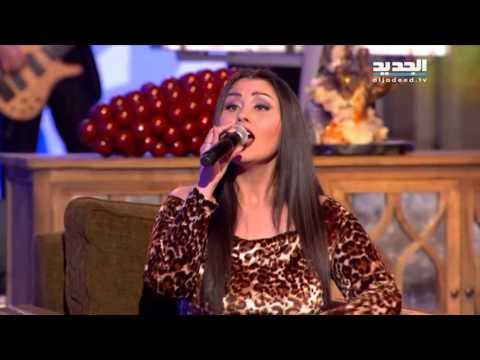 فيديو اغنية نور قرقسوسي هالو يابا شاكوماكو - غنيلي ت غنيلك HD