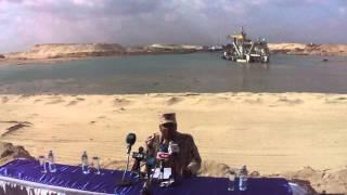 اللواء كامل الوزير يعلن الانتهاء من الحفر الجاف بقناة السويس الجديدة يناير2015