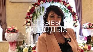 ВЕДУЩАЯ ОКСАНА ВОРОПАЕВА свадьба Дмитрия и Татьяны 14 июля 2018г