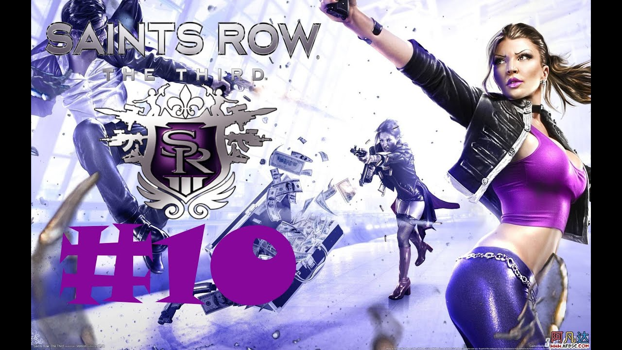 Saints Row The Third  Wikipedia