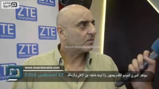مصر العربية |  مجاهد: الدوري الموسم القادم بجمهور ولا توجد ضغينه بين الاهلى والزمالك