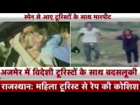 Rape Attempt, Assaults On Foreign Tourists In Ajmer, Rajasthan