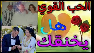 (nada hassi),.#nizar_sbaiti,.#ندى_حاسي ,.نزار سبيتي- الحب بيناتهم سالا بسرعة❤